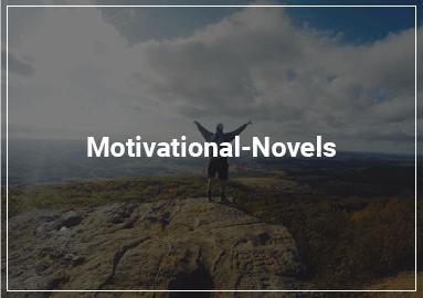 Top 10 Motivational Novels of 2019
